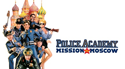 police-academy-7-mission-to-moscow-12986