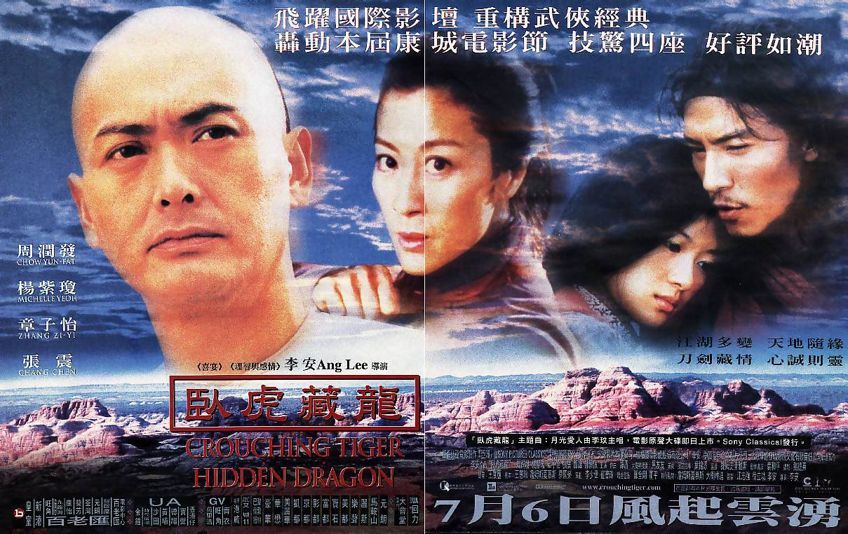 Movie Review Crouching Tiger Hidden Dragon 2000 Bored And Dangerous