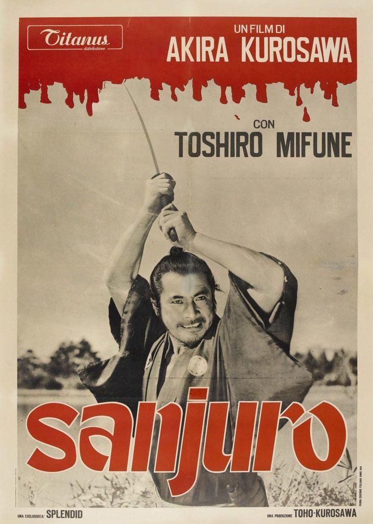 """Sanjuro (Toho, R-1968). Italian 2 - Folio (39"""" X 55"""")"""
