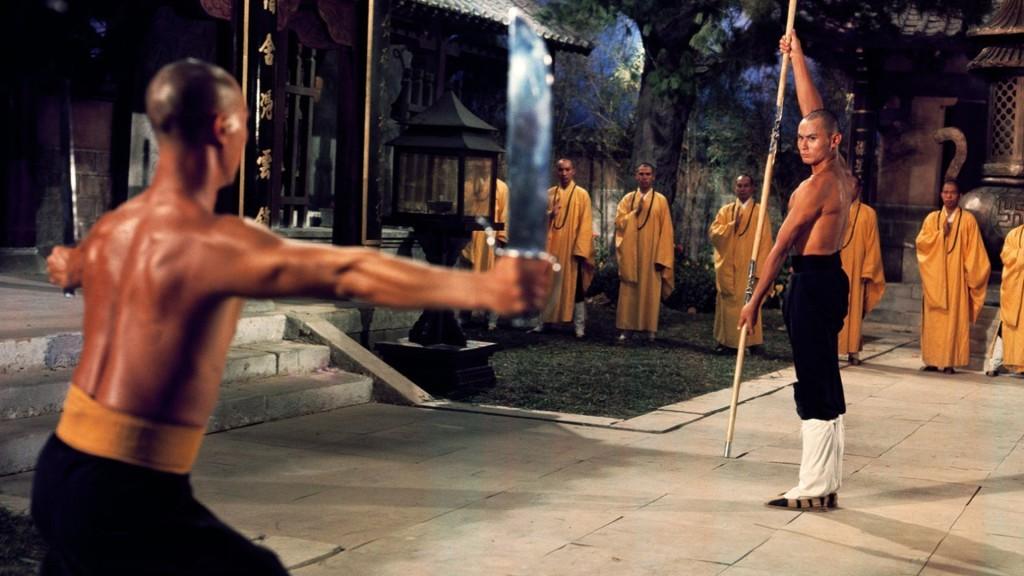 Shaolin 2